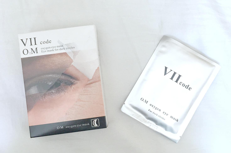 Review Viicode Oxygen Eye Masks Always Al