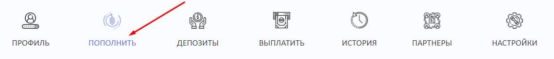 Создание депозита в Bitmake