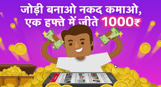 Mobile Se Paise Kamane ki Best Apps