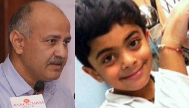 दिव्यांश की मौत: CBI जांच की मांग करेगी दिल्ली सरकार