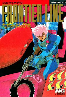 [Manga] FRONTIER LINE フロンティアライン Raw Download
