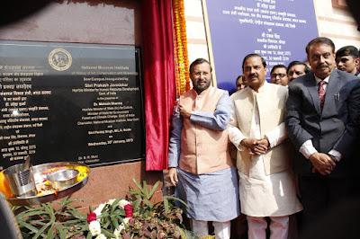 Minister Prakash Javadekar inaugurates new campus of National Museum Institute at Noida