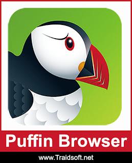 متصفح Puffin Browser أخر اصدار