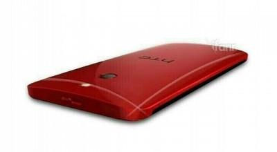 HTC One (M8) Ace Akan Rilis Juni 2014