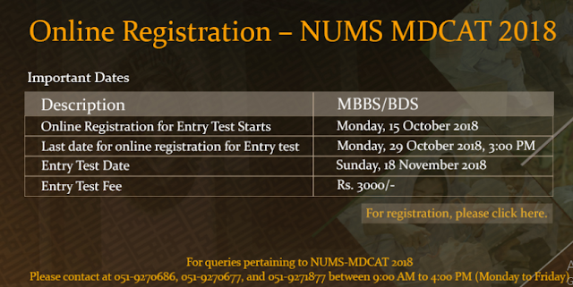 nums mdcat registration 2018