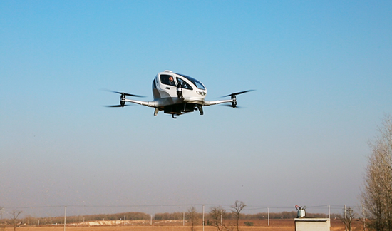 World's first passenger drone