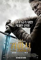King Arthur Legend of the Sword Movie Poster 9