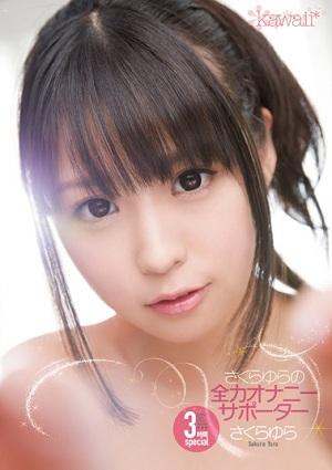 Yura Sakura cô nàng thích được gạ tình KAWD-552 Yura Sakura