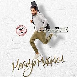 Meesaya Murukku,Meesaya Murukku songs,Meesaya Murukku mp3,Meesaya Murukku 2016