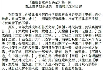 Ô vuông trên máy tính khi đọc Tiếng Trung