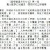 Sửa lỗi ô vuông trên máy tính khi đọc tiếng Trung