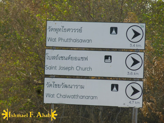 Road signs in Ayutthaya Historical Park