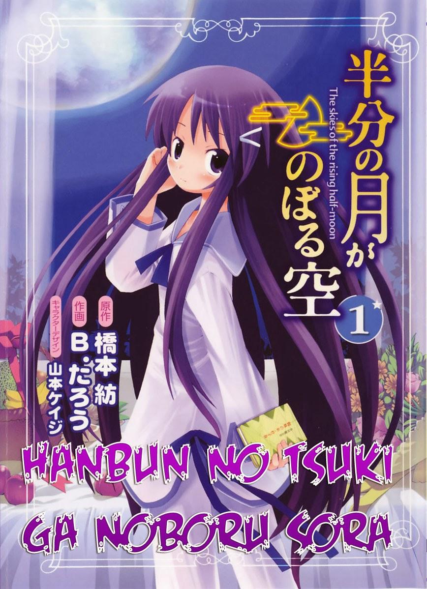 hanbun no tsuki ga noboru sora mf
