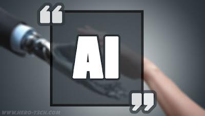 الذكاء الصناعي ماهو