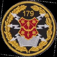 179 онтцз