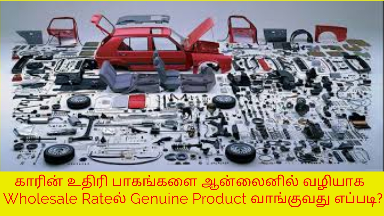 Best Websites To Buy Car Parts How To Buy Car Parts Online