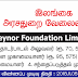 Cey Nor Foundation Limited - Vacancies
