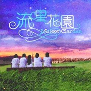 Lirik Lagu Harlem Yu – Qing Fei De Yi (Ost. Meteor Garden)