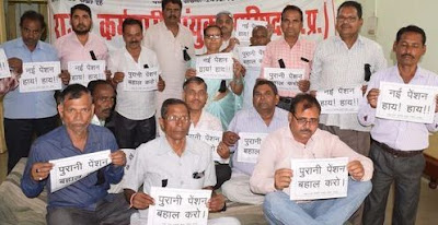 Protest Against New Pension Scheme