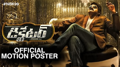 Dictator telugu movie songs free, release date, review and Lates updates....