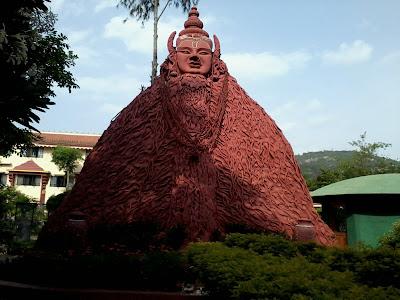 Tree God - Avadootha Datta Peetham