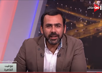 برنامج بتوقيت القاهرة حلقة الإثنين 3-7-2017 مع يوسف الحسينى