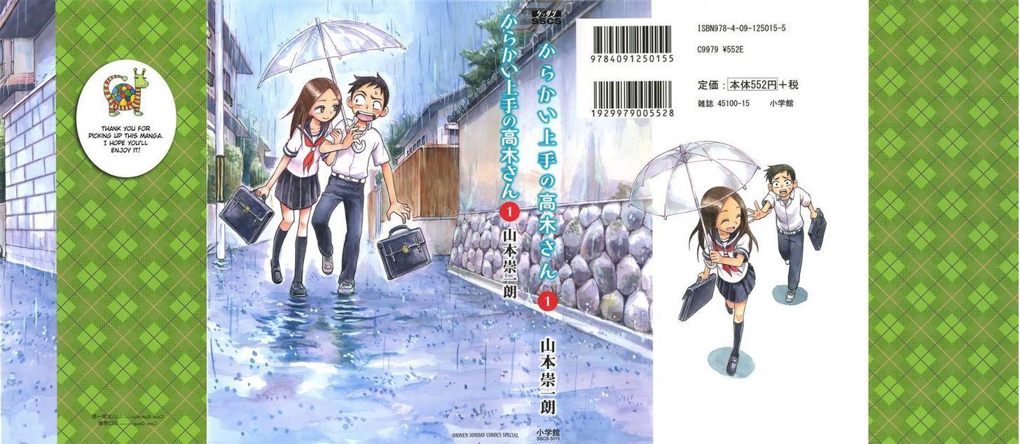 "Review de ""Takagi-san, experta en bromas pesadas"" (Karakai Jouzu no Takagi-san) de Sōichirō Yamamoto - Ivréa"