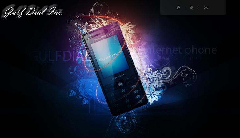 Telpik mobile dialer download.