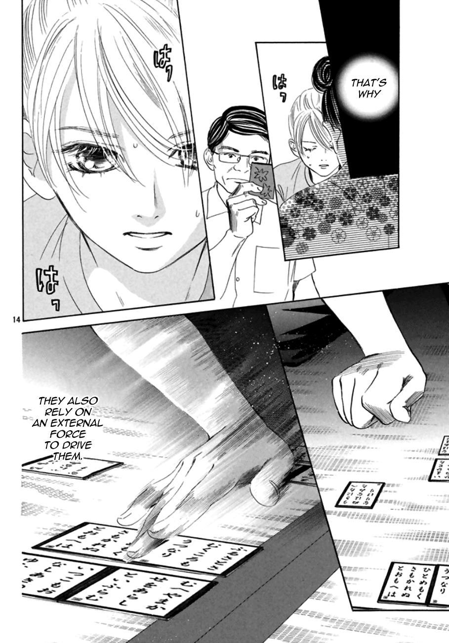Chihayafuru - Chapter 131
