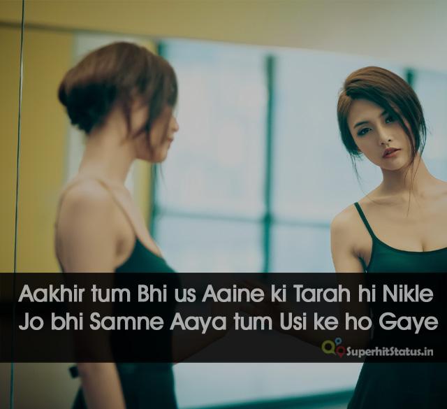 Hindi Urdu Shayari 2 Liners - Kavita Ghazal Short Shayari