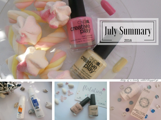 July Summary {2016}