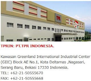 Lowongan Kerja Terbaru Kawasan GIIC PT TPR Indonesia (PT Theikoku Piston Ring Indonesia)