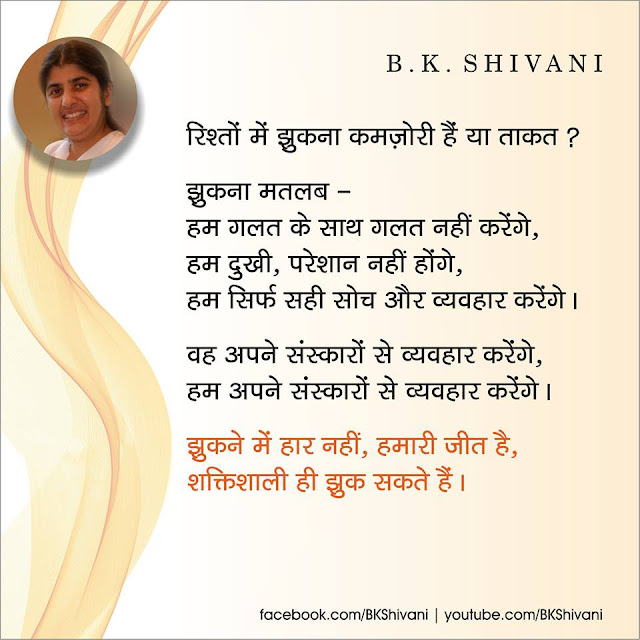 shivani thoughts in hindi