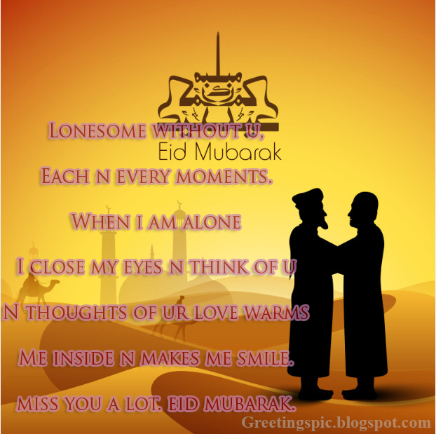 Happy Eid Wishes Quotes: Happy Eid Mubarak Wishes Sms, Quotes, Messages