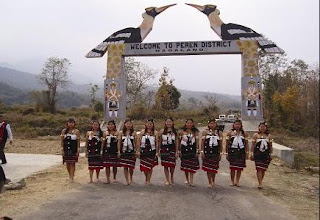 Phek District, Nagaland Recruitment