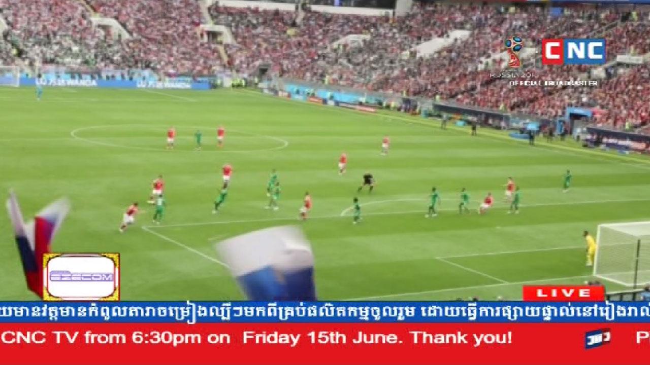 Kode Biss Key Piala Dunia Malam Hari Ini Terbaru