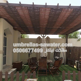 مظلات خشبية للحدائق