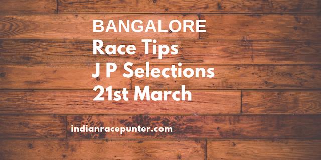 Bangalore Race Tips 21st March, Trackeagle, Track eagle.