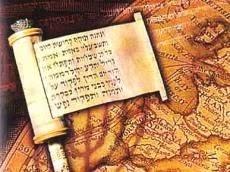 Abenezrá, el judío de Tudela que inventó el cero