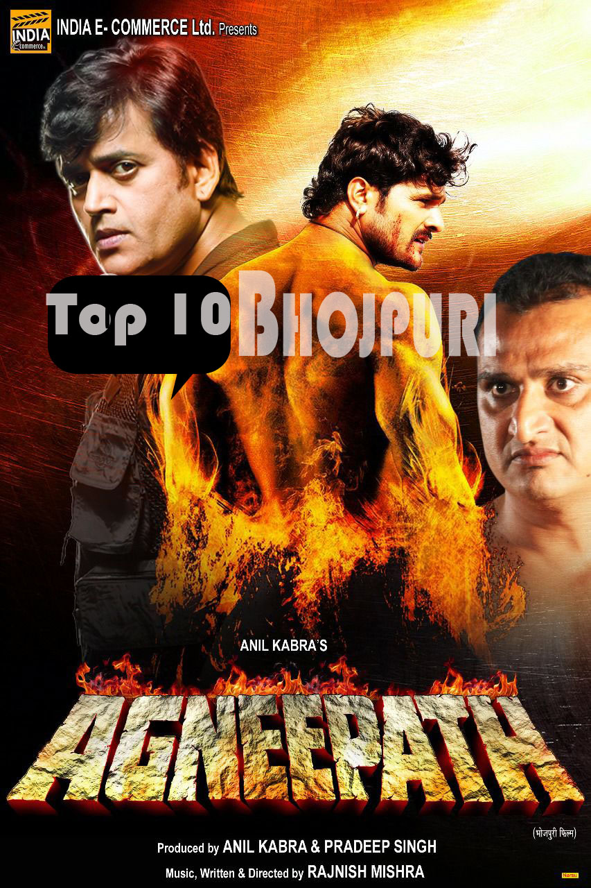 Agneepath Movie Hd Video Songs