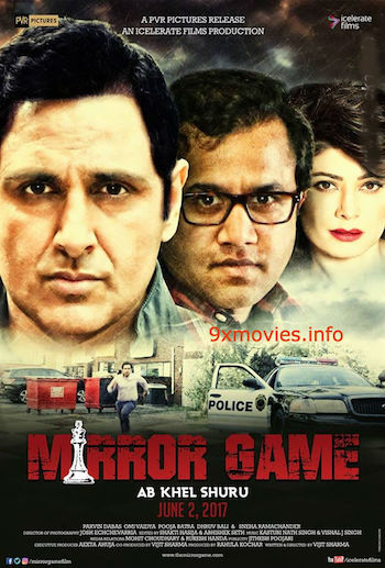 Mirror Game 2017 Hindi Movie Download