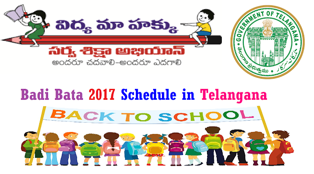 TS Badi Bata-2017 Programme and Day Wise Schedule for Admissions in Govt Aided Un Aided Schools of Telangana wide Rc 846| TS Rc 846 Badi Bata Programme and Day Wise Schedule for Admissions in Govt Aided Un Aided Schools of Telangana | Director of School Education DSE TS Hyderabad issued Admission Notification for the Academic Year 2017-18 for all Classes | Day wise Schedule for Badi Bata Programme in Telangana all Districts | Download Day wise list of Activities to be Followed by Headmasters and Teachers as a part of Badi Bata Programme ts-rc-846-badi-bata-programme-and-day-wise-schedule-for-admissions/2017/03/ts-badi-bata-2017-programme-and-day-wise-schedule-admissionsi-in-government-aided-unaided-schools.html