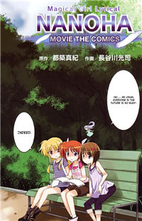 Mahou Shoujo Lyrical Nanoha: The Movie 2nd A's - Tribute Comics
