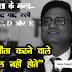 Top 3 Success (guaranteed) Formula by Dr, Ujjwal Patni - happiness-guruji