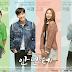 Sinopsis Drama Korea Terbaru : Adante (2017)
