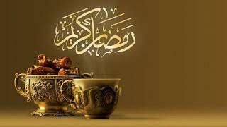 Niat Suci Ramadhan