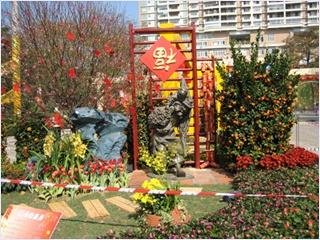 สวนวัฒนธรรมเหวินฮวา (Wenhua Culture Park)