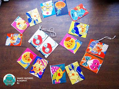 Новогодняя гирлянда флажки СССР советские старые из детства ёлочные. Новогодние флажки СССР Весёлые человечки Весёлые картинки сказки ёлочные флажки на ёлку гирлянда.