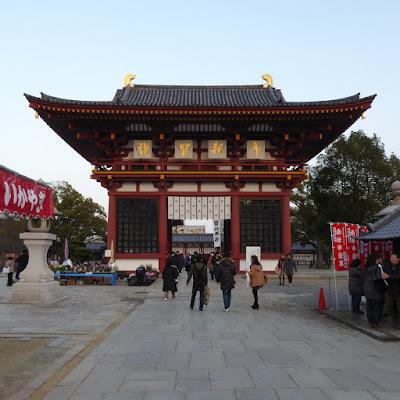 四天王寺・お正月の風景 極楽門
