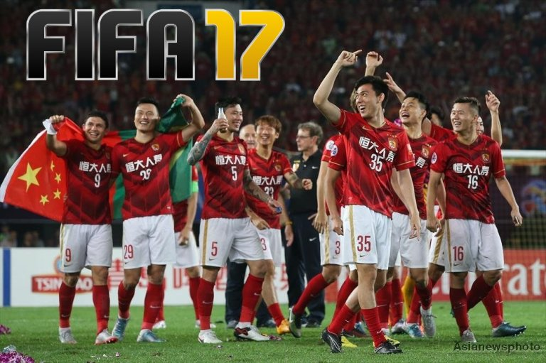 DESCARGAR FIFA 17 para android